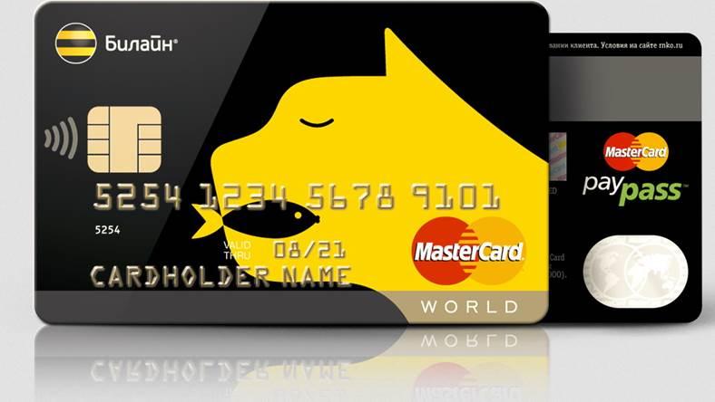 кредит в банке любом онлайн заявка
